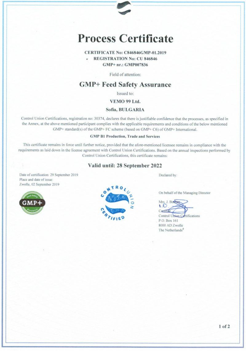 VEMO_GMP_feed_safety_assurance