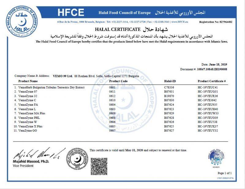 VEMO_Halal_certificate_company