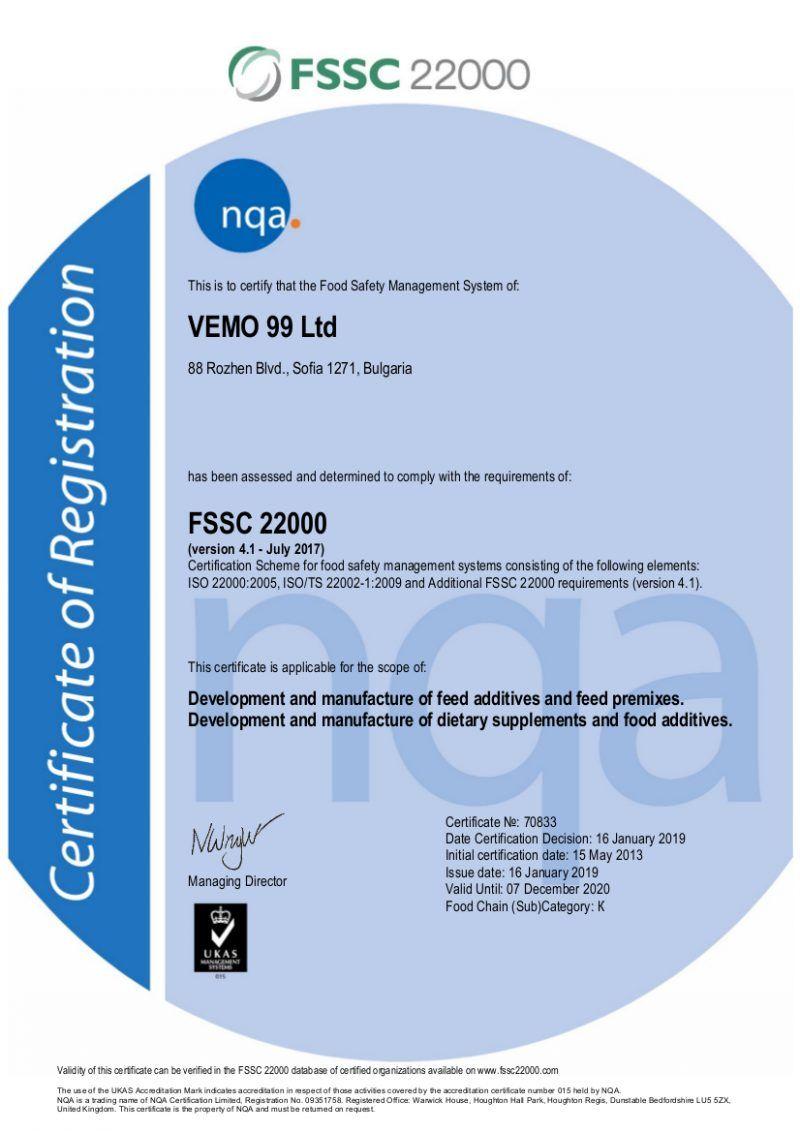 VEMO & FSSC 22000